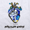 تصویر فوتبال ایران در حال ورشکستگی خانی