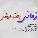 تصویر سید علی موسوی