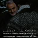 تصویر bahman Mohammadi