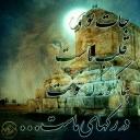 تصویر Arash Zed