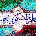 تصویر ایران ❤️