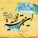 تصویر Agha ehsan