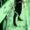 تصویر ابولهب ...