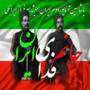 تصویر مجید پاشا