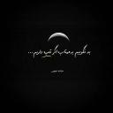 تصویر سکوت فریاد