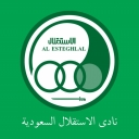 تصویر نادي_الاستقلال_السعودية نادي_الاستقلال_السعودية