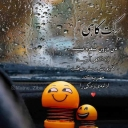 تصویر Amir Hossein
