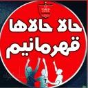 تصویر سعید پرسپولیسی