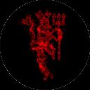 تصویر Devil Man
