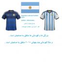 تصویر Argentina آرژانتین