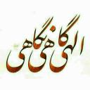 تصویر mohamad United