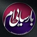 تصویر mk mehdi FCB