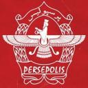 تصویر Just Persepolis