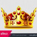 تصویر ،👑👑 پادشاهی پرسپولیس👑👑