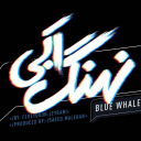 تصویر دانلود سریال نهنگ آبی