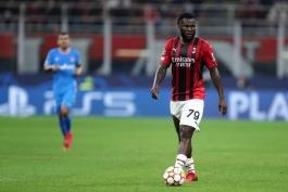 میلان / ساحل عاج / ایتالیا / Italy / Milan / Ivory Coast