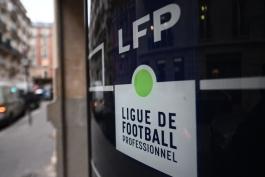 لیگ یک فرانسه / Ligue 1 / France