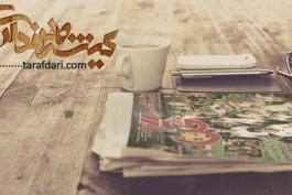 صبحانه ورزشی 1400/7/1؛ گیشه مطبوعات داخلی / فرهاد کُشی