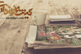 صبحانه ورزشی 1400/7/25؛ گیشه مطبوعات داخلی / سکته سرخ