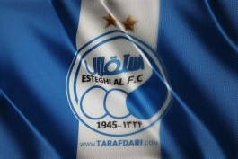 استقلال / لیگ برتر خلیج فارس / ایران--esteghlal-persian gulf premier league-iran-