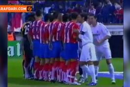 اتلتیکو مادرید / رئال مادرید / لالیگا