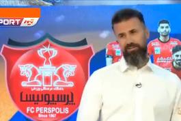مسعود زارعی: پرسپولیس با ذهنیت برنده الهلال را شکست می دهد / فیلم
