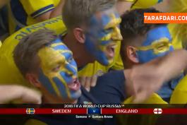 صعود انگلیس به مرحله نیمه نهایی جام جهانی با کسب برتری 2-0 مقابل سوئد (7 جولای، 2018) / فیلم