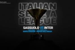 سری آ/ایتالیا/پیش بازی