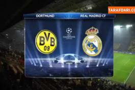 برتری 2-1 دورتموند مقابل رئال مادرید در دور گروهی لیگ قهرمانان اروپا (2012/10/24) / ویدیو