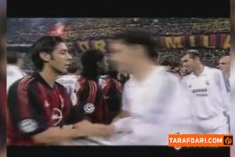 میلان / رئال مادرید / لیگ قهرمانان اروپا