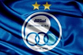 هیات مدیره سابق باشگاه استقلال