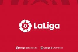لالیگا