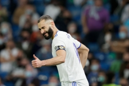 رئال مادرید / Real Madrid
