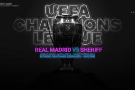 رئال مادرید / اینتر / لیگ قهرمانان اروپا / Real Madrid / Inter / UCL