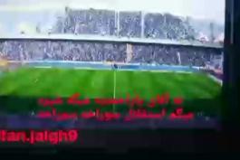 کری خوانی محمدرضا احمدی و توهین او به باشگاه استقلال روی آنتن زنده!