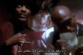 موزیک ویدیو amerikaz most wanted از توپاک واسنوپ داگ