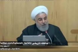 🔴کپی برابر اصل؟!!شوروی یا ایران