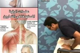 💮تمرینات تخصصی توانبخشی برای گردن_درد