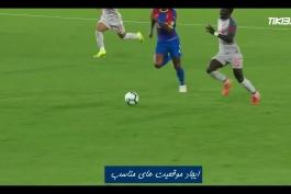 تعادل جسمانی در فوتبال