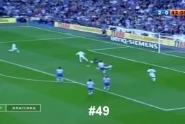 بهترین بازیکنان تاریخ(8): رونالدو نازاریو؛ لذت فوتبال