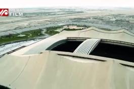 افتتاح ورزشگاه البیت قطر