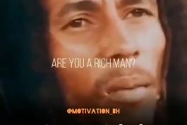 📽صحبتهای تامل برانگیز باب مارلی درمورد ثروت
