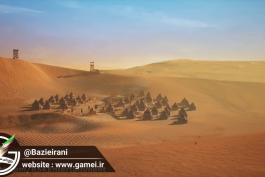 بازی فاخر سفیر عشق: روز واقعه (1080p)