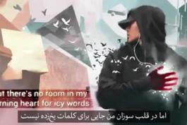موزیک بسیار زیبای When I hear your name  درباره امام حسین(ع) از گروه VETR