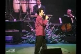 می پرستم......کنسرت و اجرای خاطره انگیر و زیبایه استاد معین🎼