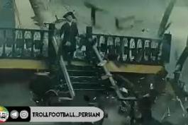 پیش بینی بازی های یک هشتم نهایی چمپیونز لیگ، رئال مادرید _ آتالانتا