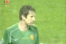 ضربات پنالتی فینال لیگ قهرمانان 2008 با گزارش عادل فردوسی پور