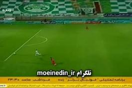 گل ذوب آهن ب پیروزی با گزارش معین :))))