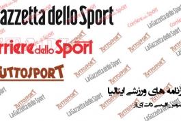 پیشخوان روزنامه های ورزشی ایتالیا ۱۶ می ۲۰۱۳