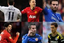 لیست شش نفره بهترین بازیکن فصل لیگ برتر؛ سوارز، فن پرسی یا بیل؟